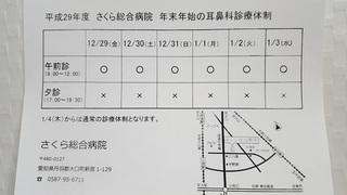 20171228_174228-s.jpg