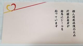 20170919_224243-s.jpg
