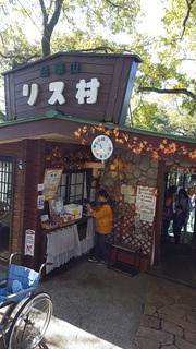 20171103_105224-s.jpg