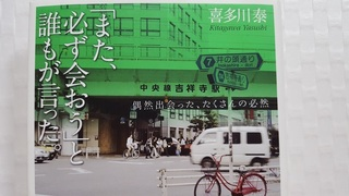 20171119_223648-s.jpg