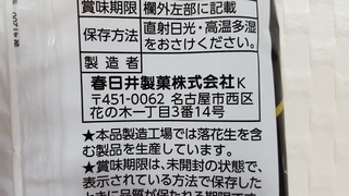 20171216_165535-s.jpg