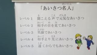 20180621_112109.jpg